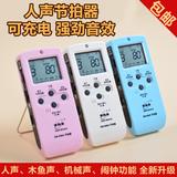 包邮正品伊诺EM-988A电子人声节拍器钢琴吉他架子鼓等通用充电款