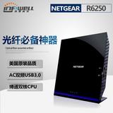 美版美国网件netgear R6250双频AC1600M无线智能路由器/同R6300V2