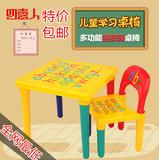 迪斯尼宝宝餐桌椅 塑料小桌椅儿童桌椅组合套装 幼儿园学习课桌椅