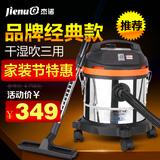 杰诺 JN202-20L 吸尘器 家用 强力吸尘机干湿两用小型静音除螨