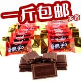 结婚庆喜糖果 正宗好邻居奇脆米巧克力500g散装约90颗特价批发