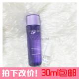 正品代购COSME DECORTE/黛珂 薄荷紫苏高机能化妆水分装试用10ml