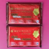 烘焙原料黛妃巧克力代可可脂白巧克力原料牛奶巧克力块1公斤原装