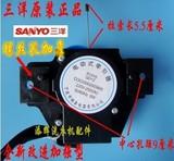 原装三洋洗衣机电动式牵引器排水电机XQB60-S808/S808P/588/M808