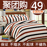 韩式四件套厚冬被套件床单学生简约1.5/1.8/2.0m床上用品三件套4