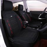 2016款汽车坐垫专用座垫上汽荣威360车垫550椅垫350椅垫W5四季垫