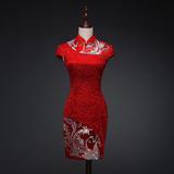 结婚旗袍短款 新娘蕾丝旗袍凤凰刺绣2015新款中式敬酒礼服红色