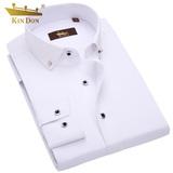 KIN DON/金盾春夏季男士长袖衬衫白色商务修身型衬衣免烫职业正装