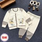 包邮新生儿婴儿纯棉毛衣套装婴幼儿毛线衣宝宝棉纱衣裤针织衫薄款
