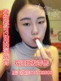 纯天然润唇膏保湿无色滋润可吃手工护唇膏孕妇儿童男女可用