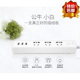 完美控 正品公牛小白USB插座家用电源排插拖接线板创意防漏触电涌