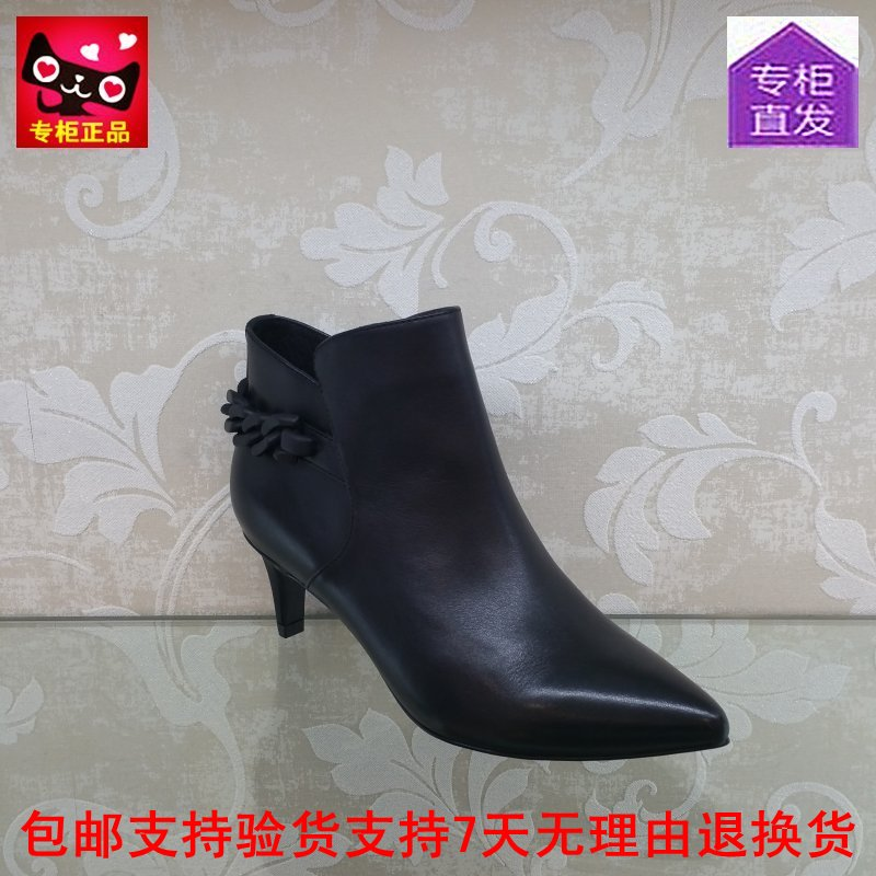 哈森女鞋2016冬季新款专柜正品尖头真皮女靴中跟细跟短靴ha62411商品图片