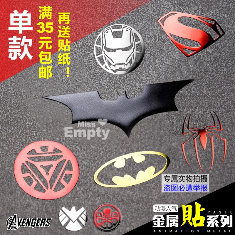 动漫钢铁侠蝙蝠侠手机电脑笔记本蜘蛛侠九头蛇标志logo贴纸金属贴商品