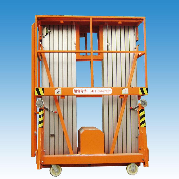 双桅柱式铝合金升降平台 工程专用楼梯 液压式手电动伸缩直梯电梯商品