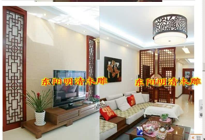 定制 东阳木雕 中式仿古装修效果图 实木花格 客厅背景墙 落地罩商品图片