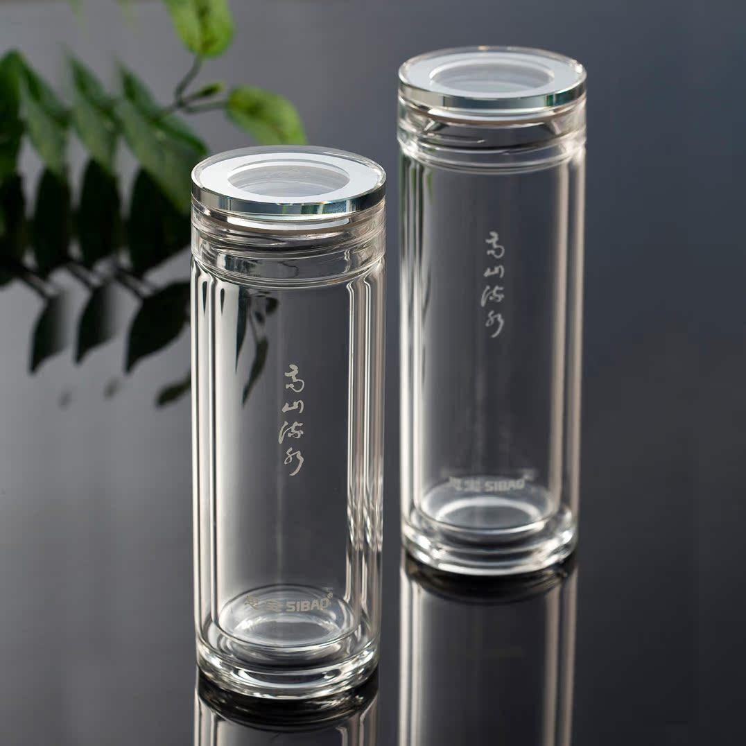 玻璃杯高山流水透明双层水晶保温杯高档男女士耐热茶水杯商品图片价格