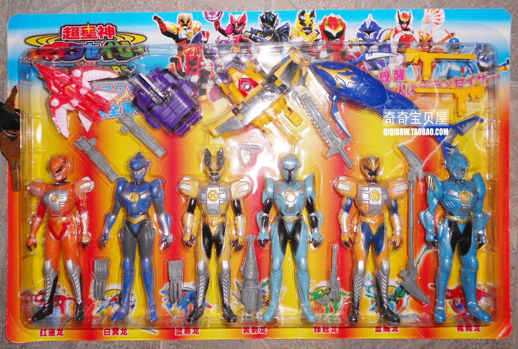 超星神闪光超人2232战士集合恐龙特攻队超龙神关节可动益智玩具商品