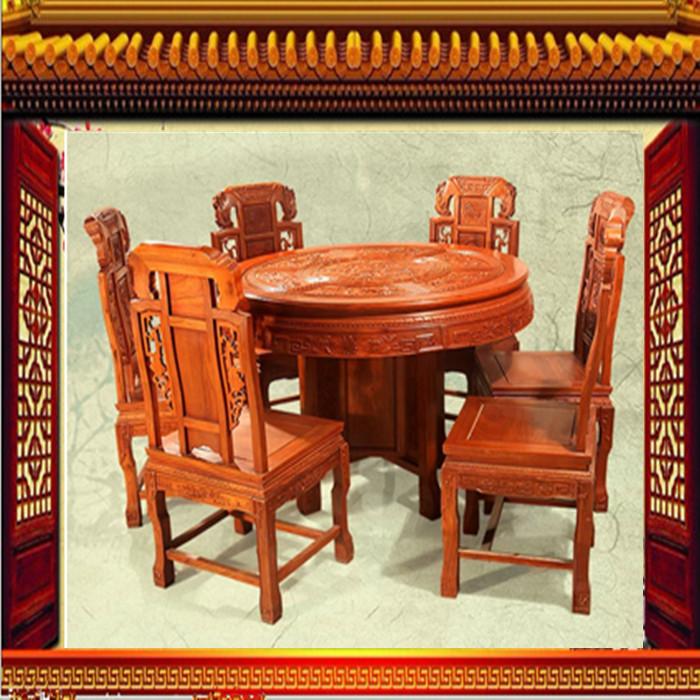 红木家具 实木餐桌 非洲黄花梨象头雕花圆餐台 中式仿古家具7件套商品图片