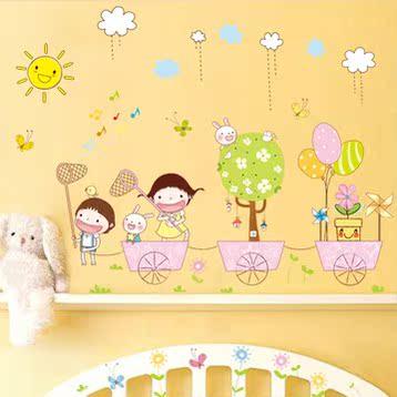 环境布置欢乐童车儿童房卡通墙贴画可移除幼儿园家居贴纸墙壁装饰商品