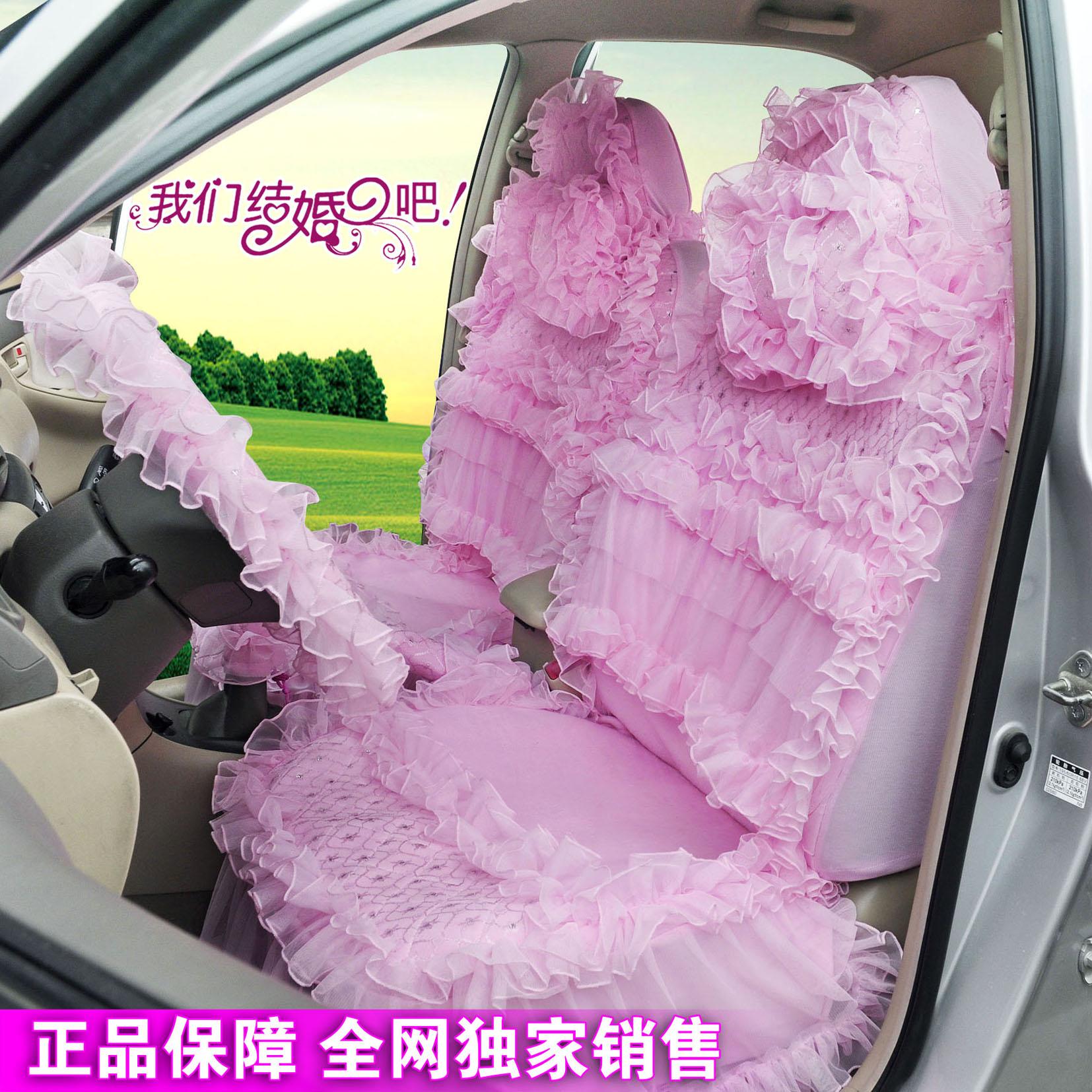女婚纱蕾丝汽车座套 新款时尚高档花边 夏季冰丝四季喜庆车坐垫套商品