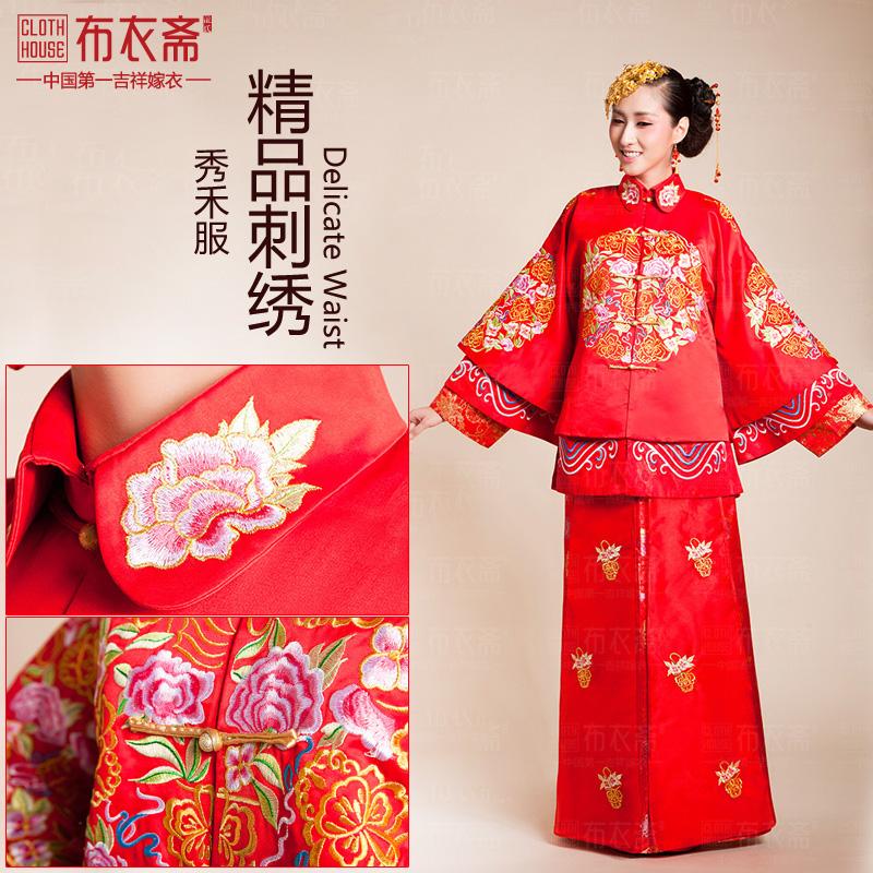 中式嫁衣敬酒服图片