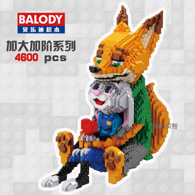 超大乐高尼克朱迪微商品小木马颗粒拼装儿童玩具成人钻石兼容号玩具vtech积木礼物图片