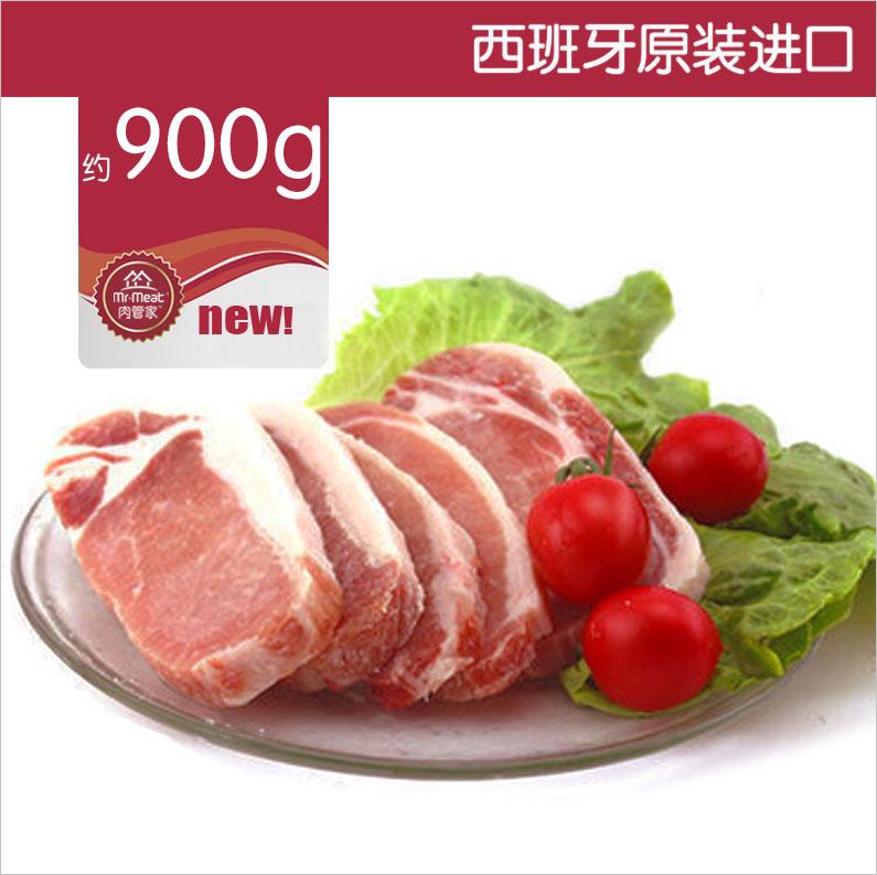 肉猪排原装进口黑猪肉新鲜伊比利亚黑猪大排管家猪扒约0.红豆活血图片
