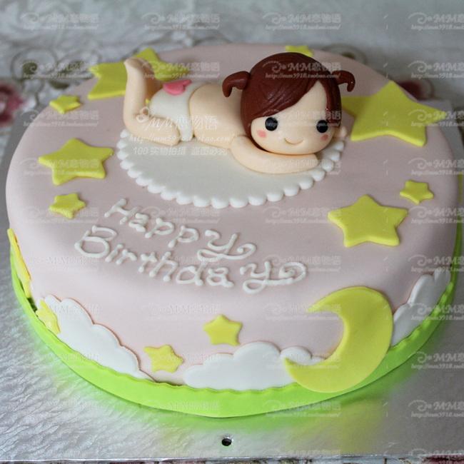 私人定制翻糖蛋糕可爱小婴儿宝宝周岁百天北京天津图片