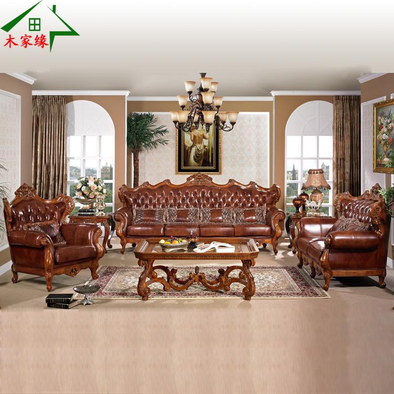 木家缘 美式乡村客厅家具 真皮沙发组合1096软包单人双人三人位商品图图片