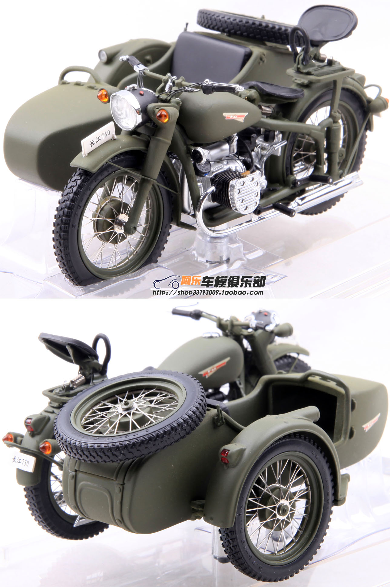 价格龙1:18长江750商品挎斗摩托车图片限量500台世纪图片全球奥迪新款sq5三轮图片