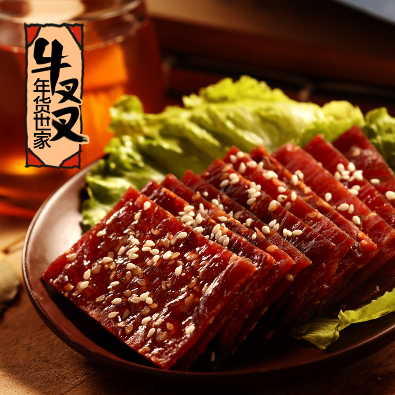 牛叉叉商品猪蜜汁烟熏碳烤糕点干正宗靖江肉脯零食猪肉200克x2特产创意石油部肉脯图片
