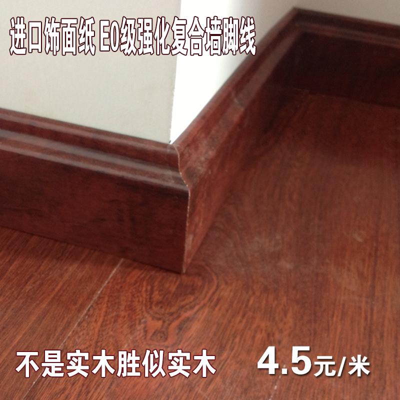 多层实木地板 圣像地板同质e0级配件商品图片价格