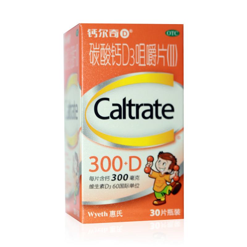 钙尔奇孕妇钙片_惠氏钙尔奇 碳酸钙d3咀嚼 30片 孕妇 儿童 补钙 强健骨骼 钙片商品