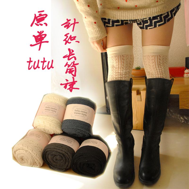 袜有用吗_靴袜女 限时特卖