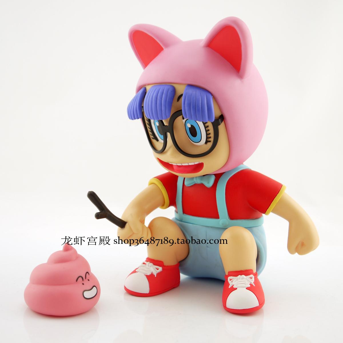 iq博士模型 阿拉蕾公仔 小云 玩便便 动漫创意玩具手办 生日礼品商品