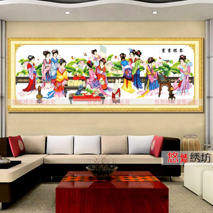 十字绣红楼梦十二金钗满绣人物琴棋书画荷花版客厅全绣明清古典画商品