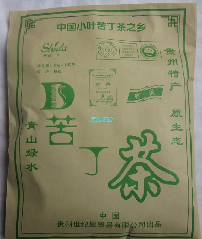 贵州特产 特级狮达牌小叶苦丁茶 余庆千山绿水苦丁茶 原生态200克商品图片