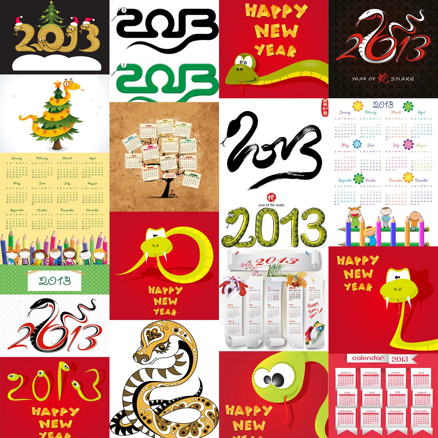 18套2013年蛇年历海报卡通文字图案挂历日历台历贺卡模板矢量素材商品图片