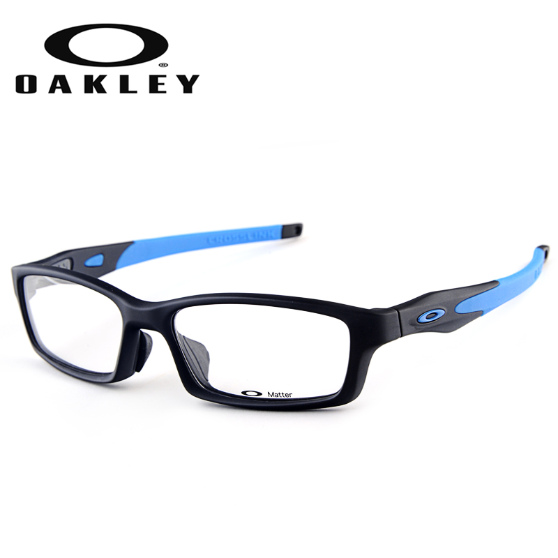 oakley deals  oakley crosslink