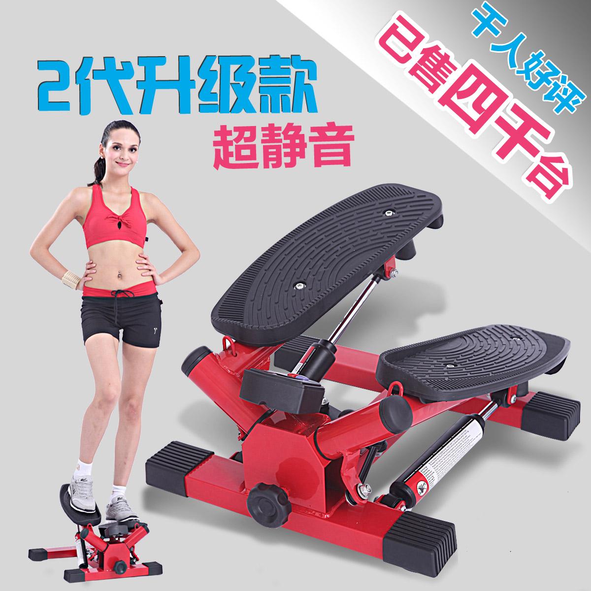 踏步机静音朗威多功能液压摇摆踏步机 正品瘦腿减肥家用健身器材商品图片
