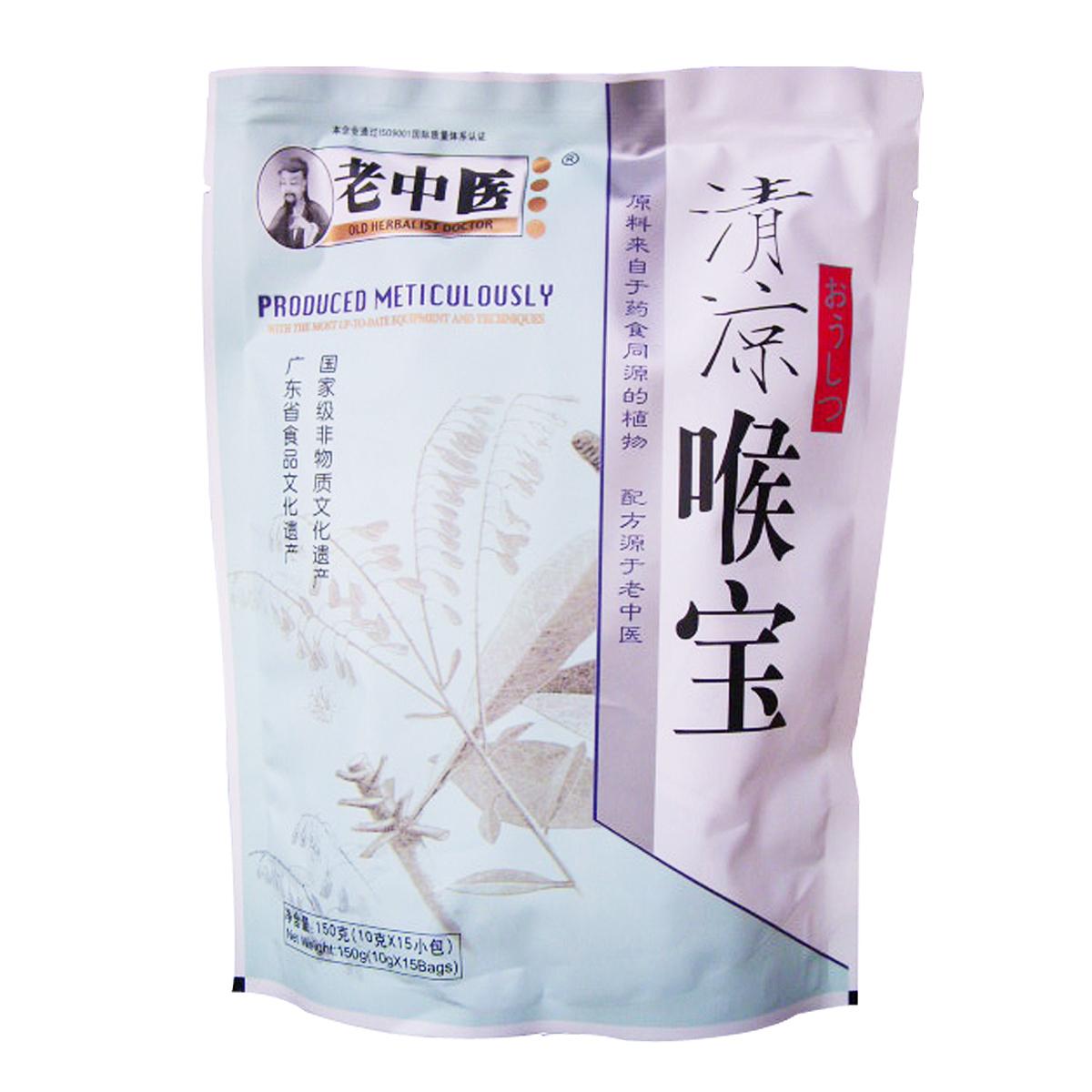 【老中医】清凉喉宝凉茶10g/包x150g/包商品图片价格图片
