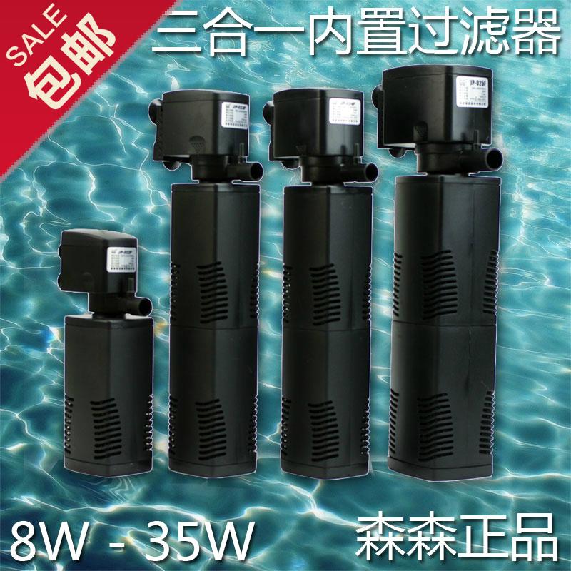 三合一內置過濾器8w 16w 22w 35w增氧過濾泵魚缸水族箱商品圖片價格圖片