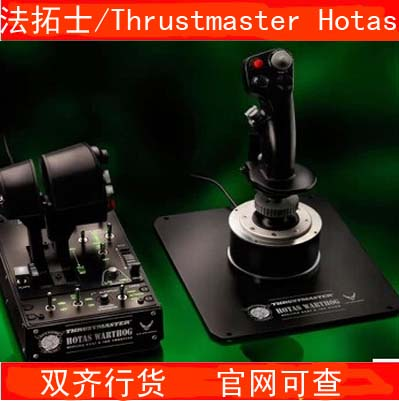 fake clubmaster glasses  thrustmaster hotas