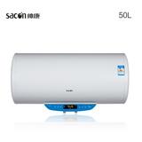 Sacon/帅康 DSF-50DWA 储水式电热水器 遥控 即热出水 洗澡淋浴