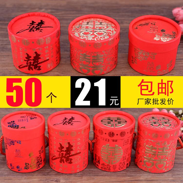 婚庆用品批�_结婚喜糖包装盒创意个性圆桶喜糖盒子圆筒礼盒糖果袋婚庆用品批发商品