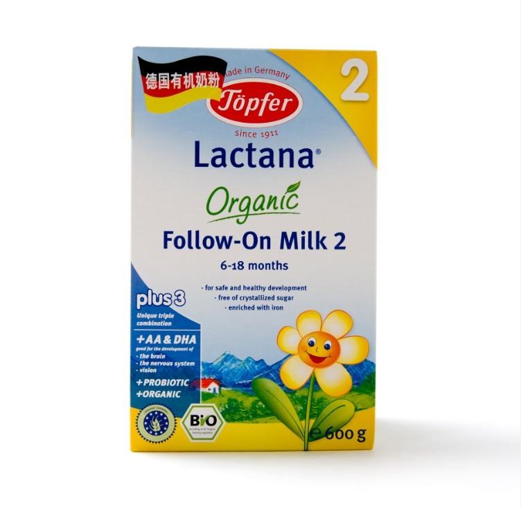 德国有机奶粉特福芬奶粉2段婴奶粉2段进奶粉商品图片价格