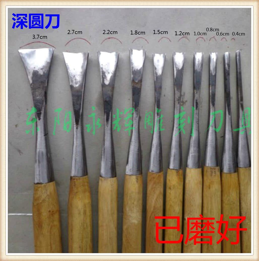 东阳雕刻刀具 手工木雕刀 木工雕刻工具 已磨好装好柄 打坯深圆刀商品图片