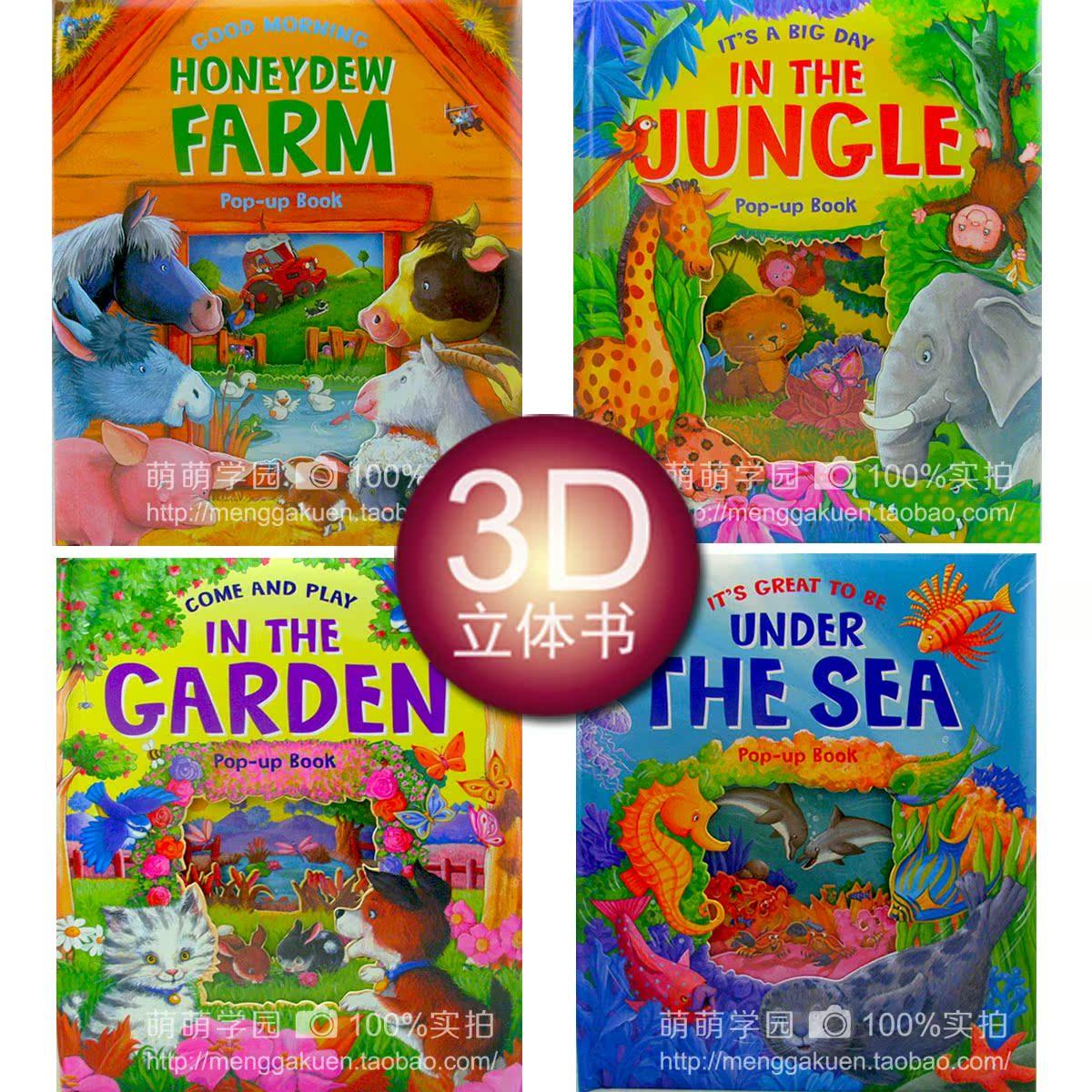 双十一惊喜儿童早教幼儿书 3d立体书 pop-up book 宝宝礼物翻翻书商品图片