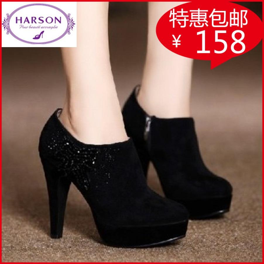 哈森女鞋专柜正品单鞋2014新款短靴高跟防水台水晶深图片图片