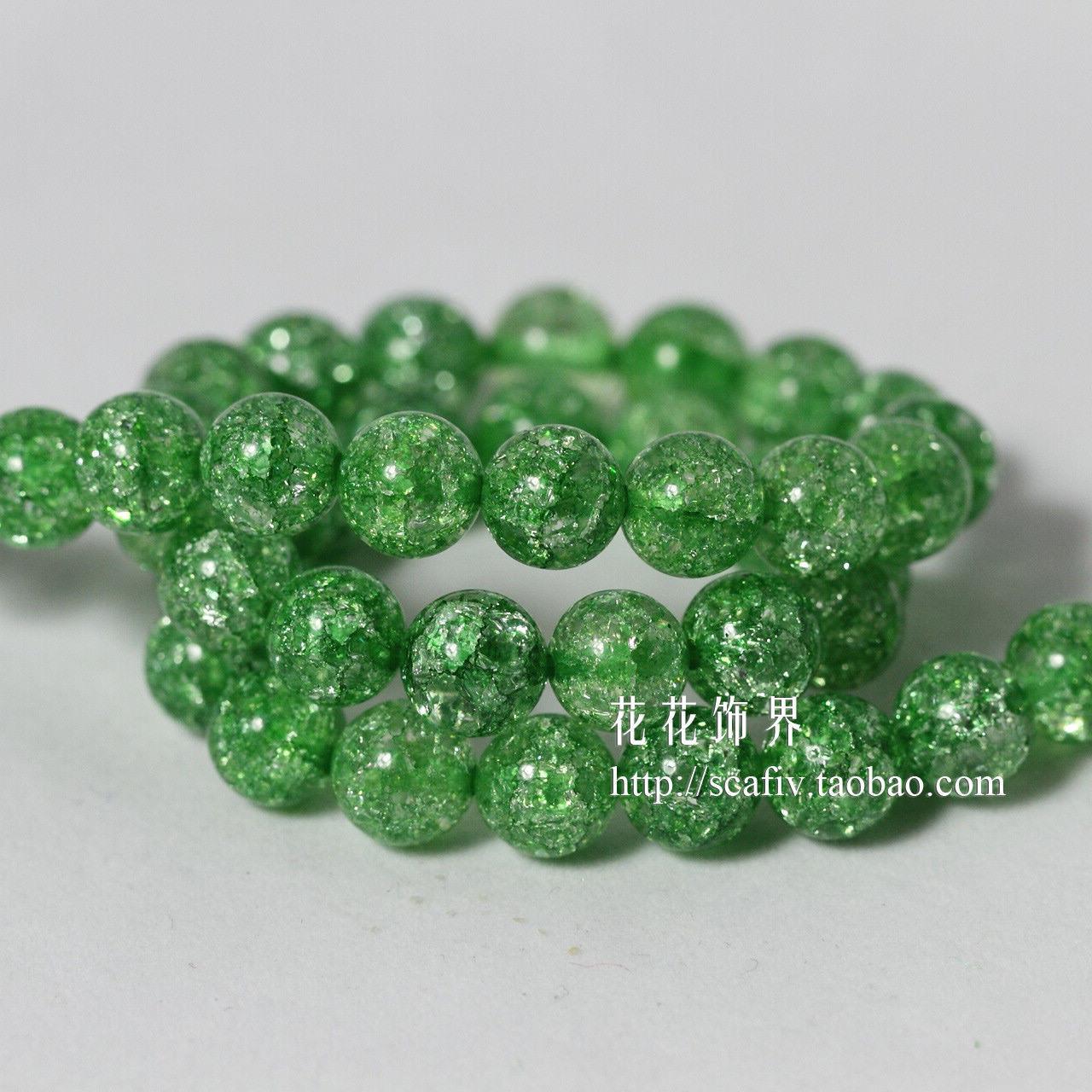 人造爆花绿色散珠子diy桌布手链商品项链串珠斤饰品配件手工材料华达呢水晶图片